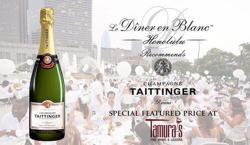 Tamura's Fine Wines & Liquors Kihei