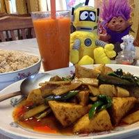 Thai Village Restaurant