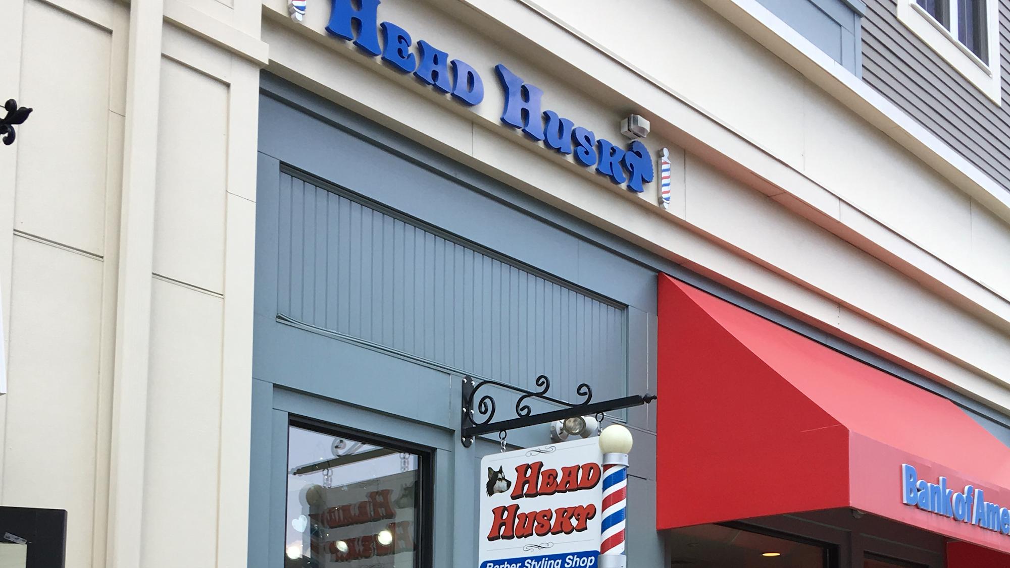 Head Husky Barber Styling Shop / Unique Art Gallery 9 Dog Ln suite b 104, Storrs